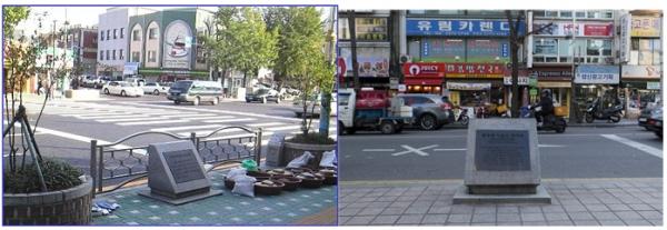 사진=서울 종로구 통인동 길가에 있는 세종대왕 나신 곳을 알리는 표지석(왼쪽)과 서울 중구 인현동 길가에 있는 이순신장군 생가터 표지석(오른쪽)이 덩그렇게 놓여있다. 참 부끄러운 일이다.