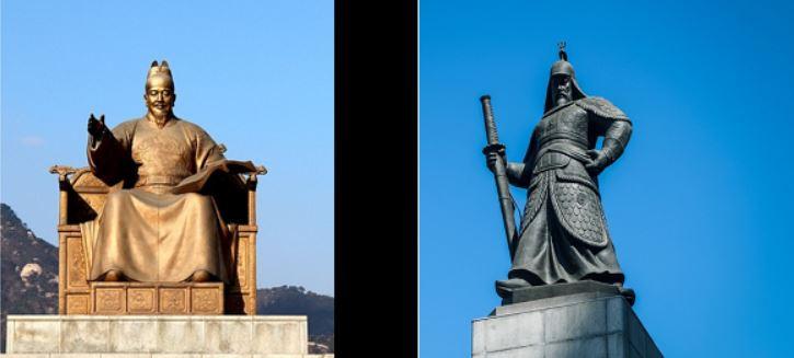 세종대왕 동상과 이순신 장군 동상.